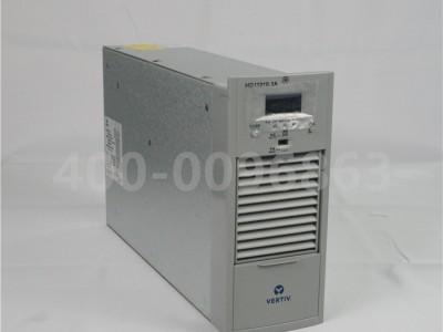 HD11010-3A 艾默生直流屏充电模块