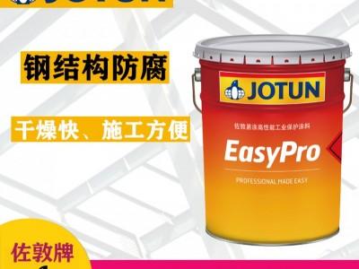 佐敦油漆易涂快干醇酸底漆工业保护漆钢结构防腐防锈