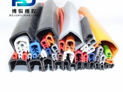 U型橡胶密封包边条 电缆线槽架保护条 防撞u形条