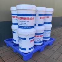 防火涂料生产厂家 钢结构施工 手续齐全