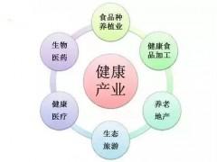 2021第31届国康广州国际大健康博览会