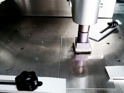 光固化加硬耐磨涂料 4GU-T50