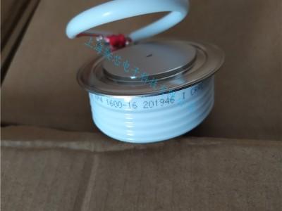 可控硅晶闸管KP5 600-6  KP5 600-8
