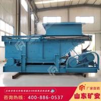 GLL500/7.5/B链式给煤机工作原理