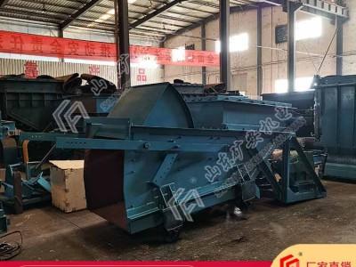 GLW225-4-S往复式给煤机工作可靠