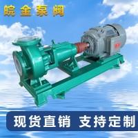 氟塑料离心泵IHF衬氟化工泵耐碱耐酸泵脱硫循环泵