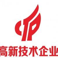 济南市高新技术领域八大领域具体有哪些