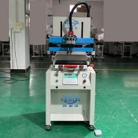 2030平面丝印机T型台